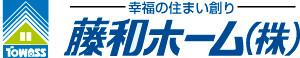藤和ホーム株式会社