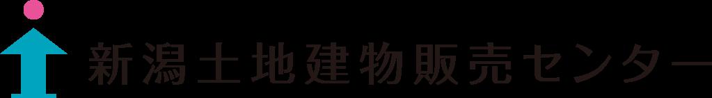新潟土地建物販売センター株式会社