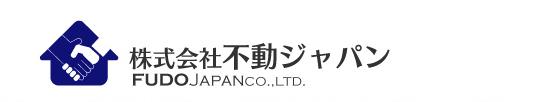 株式会社不動ジャパン
