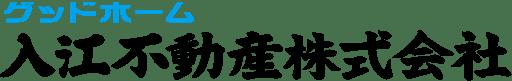 入江不動産株式会社 福岡東店