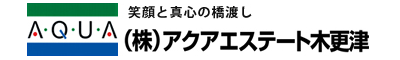 株式会社アクアエステ-ト木更津