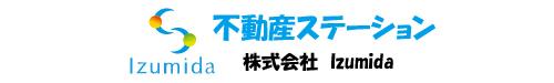 不動産ステーション 株式会社Izumida